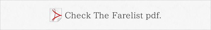 Check The Farelist pdf.